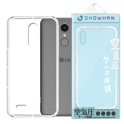 【SHOWHAN】 LG K8 2017 空壓手機殼