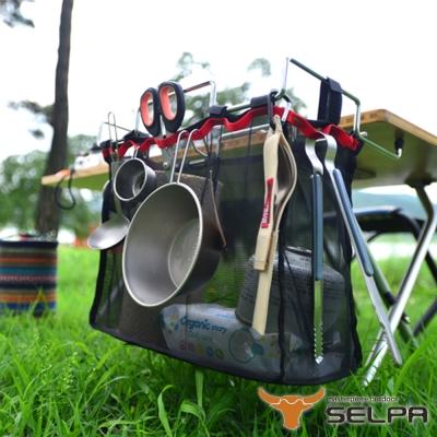 【韓國SELPA】創造空間多用途置物籃