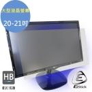 EZstick 20吋-21吋 液晶螢幕專用 防藍光螢幕貼 (客製化)