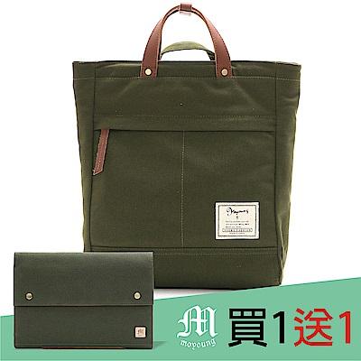 Moyoung 買1送1率性美學多用途包 橄欖綠