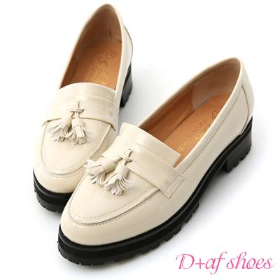 D-AF-英倫定番-小流蘇漆皮加厚底樂福鞋-米