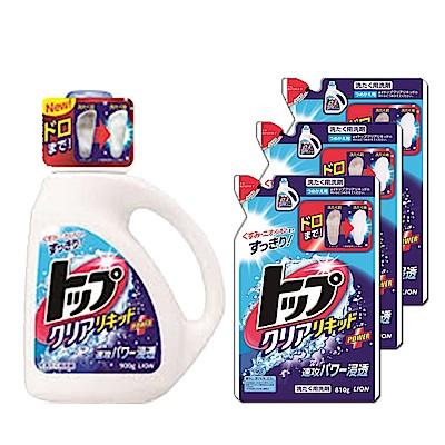 LION日本獅王 高浸透去汙潔白洗衣精900g*1入+補充包810g*3入