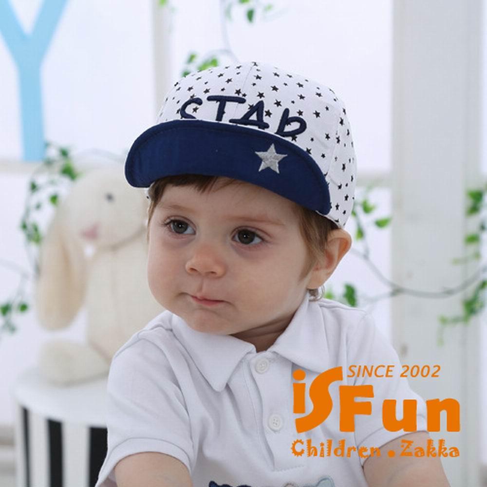 iSFun 閃光星星 英文兒童棒球帽 二色可選