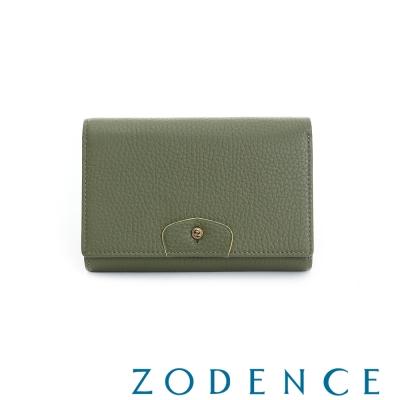 ZODENCE 袖釦系列荔枝牛皮豆點LOGO設計中夾  橄欖綠