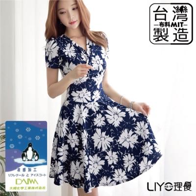 LIYO理優MIT印花傘襬V領修身洋裝(深藍)