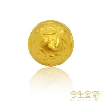 今生金飾 時來運轉手環 純黃金串珠手環