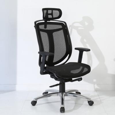 BuyJM 巴倫全網專利底盤鋁腳PU輪升降扶手辦公椅/電腦椅-免組