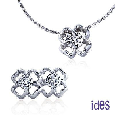 ides愛蒂思 幸運之戀。品牌設計款E/VS1八心八箭車工鑽石項鍊耳環套組/幸運草