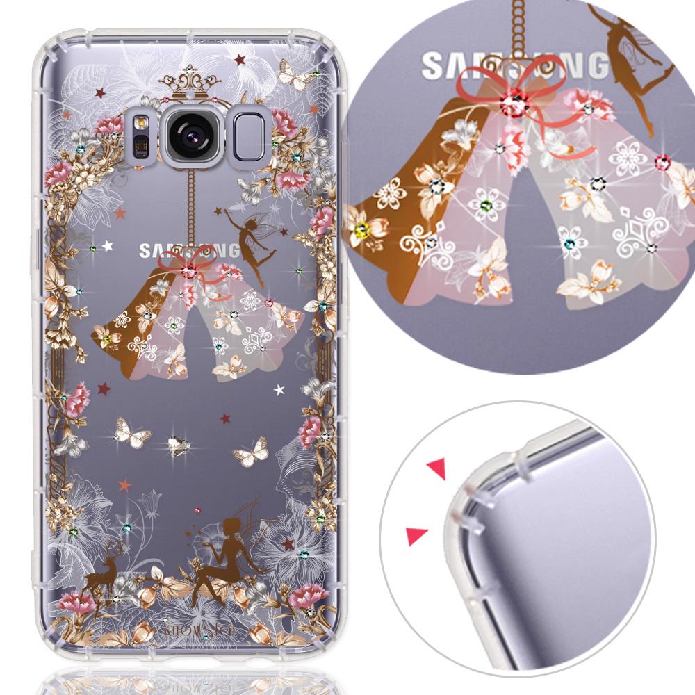 KnowStar 三星 Galaxy S8 Plus 奧地利水晶彩繪防摔手機鑽殼-幸福