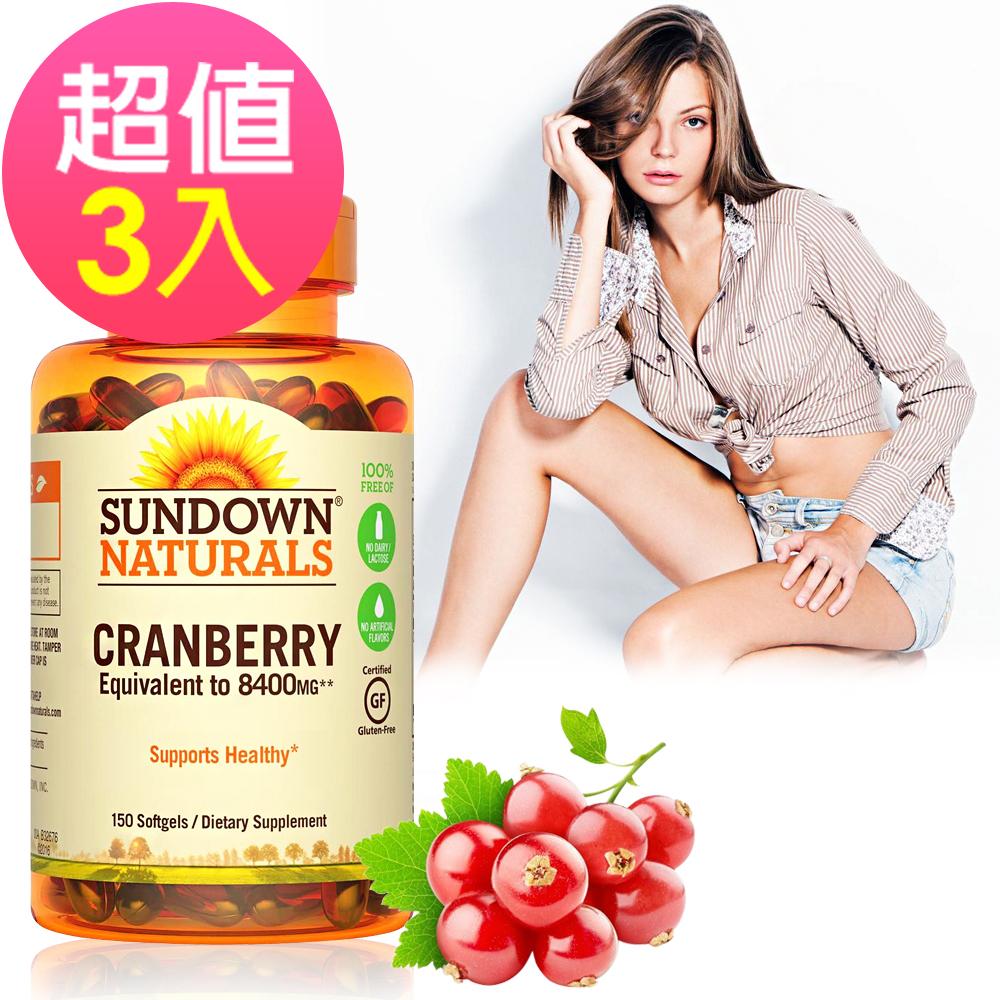 Sundown日落恩賜 超級蔓越莓plus維生素D3軟膠囊x3瓶(150粒/瓶)