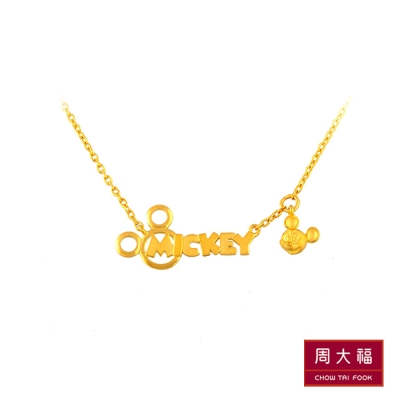 周大福 迪士尼經典系列 米奇字母黃金項鍊