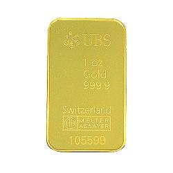 UBS kinebar-黃金條塊 (1英兩)