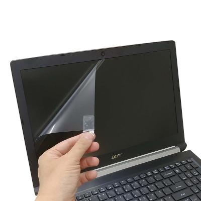 EZstick ACER ES1-332 專用 螢幕保護貼