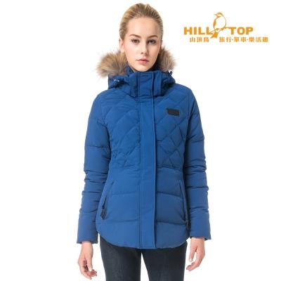 【hilltop山頂鳥】女款超撥水蓄熱羽絨外套F22FW8藍