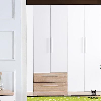 漢妮Hampton朵勒絲系列2.5尺衣櫃(二抽)-75x57x196cm