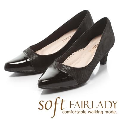 Fair Lady Soft芯太軟 法式優雅拼革尖頭低跟鞋 黑
