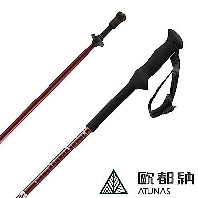 【ATUNAS 歐都納】碳纖維超強Z型折疊登山杖(NSA201L紫/健行輔助行走配件)