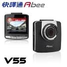 快譯通Abee V55 HDR 測速行車紀錄器-快