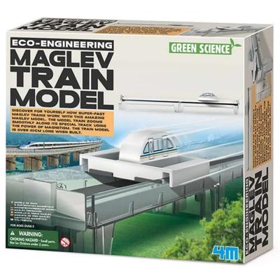4M科學探索 - 極速磁浮列車