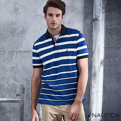 Nautica 修身條紋短袖POLO衫 -藍白