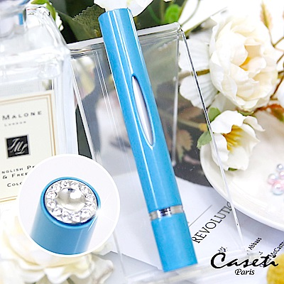 【Caseti】淺藍 旅行香水攜帶瓶