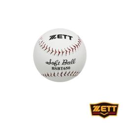 ZETT  防水練習用壘球(一打) BSBT-650
