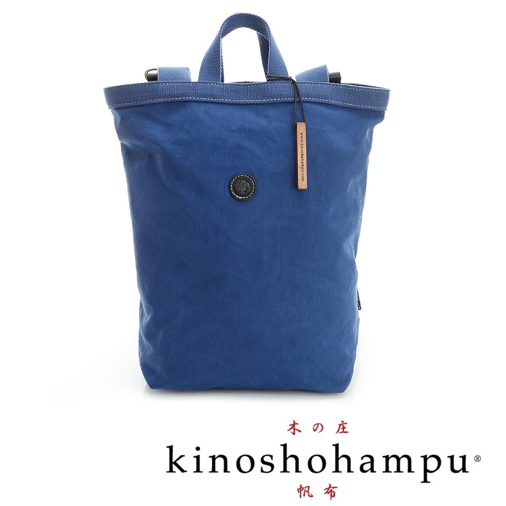kinoshohampu 石蠟九號後背包 藍