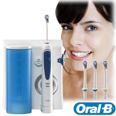 (福利品)德國百靈-歐樂B-高效活氧沖牙機(家庭用)