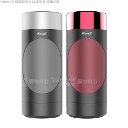 日本RENDS-電想美女2代 6段變頻中日發音負壓陰縮震動自慰杯