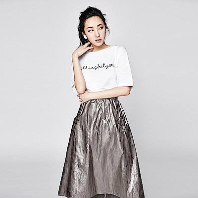 SUITANGTANG 品牌標語設計長版上衣-白