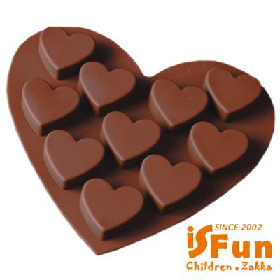iSFun珍愛情人節 矽膠巧克力模具兩用製冰盒