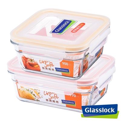 Glasslock強化玻璃微烤兩用保鮮盒-實用2入組(長方形+正方形)