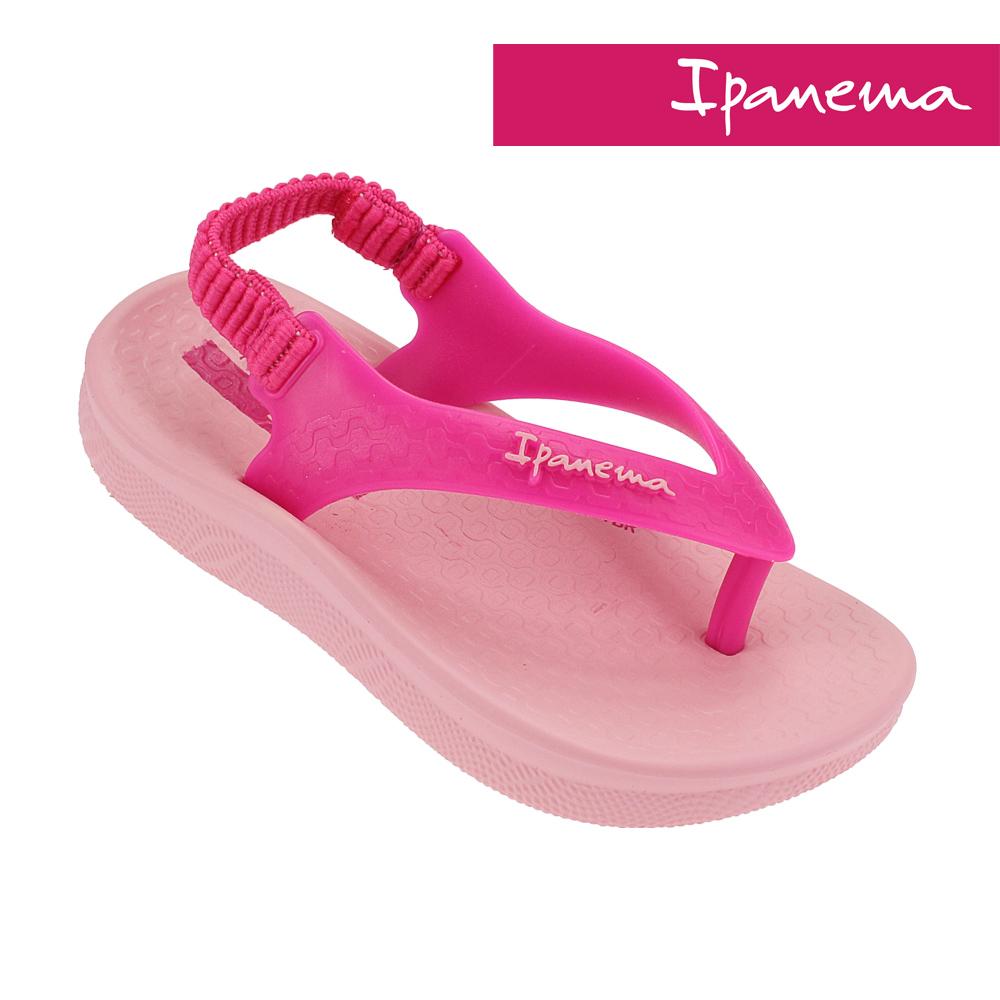 Ipanema 果凍夏日寶寶休閒涼鞋 -粉紅色