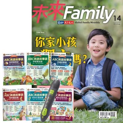 未來Family(1年) 贈 ABC英語故事袋 (全6書) + LivePen智慧點讀筆