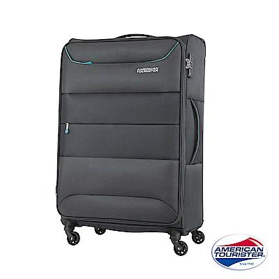 AT美國旅行者 25吋Atlantis布面可擴充防盜拉鍊TSA行李箱(木炭灰)