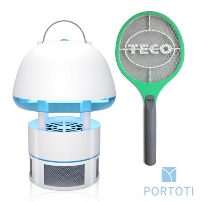 波特堤吸入式捕蚊燈PR-25MB 贈 TECO東元電池式電蚊拍