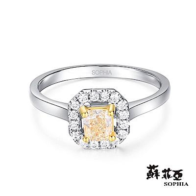 蘇菲亞SOPHIA - UGI 愛的丰采0.52克拉彩鑽戒指