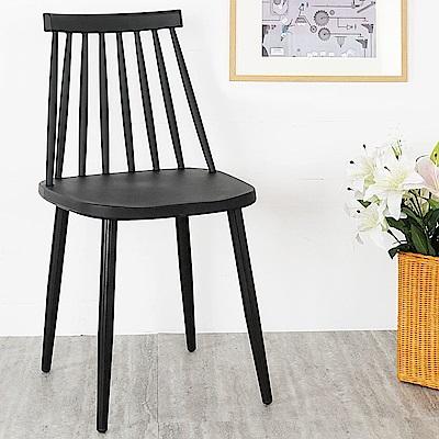 Homelike 莎拉北歐造型餐椅(沉穩黑)-43x42x83cm