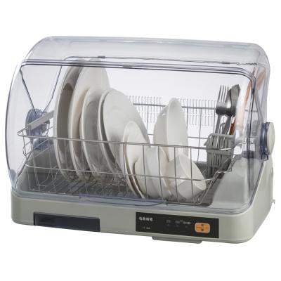 名象溫風乾燥烘碗機-TT-866