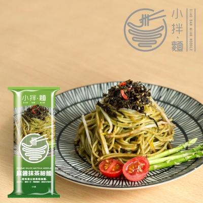 (活動)小拌麵 麻醬抹茶細麵(3入/袋)