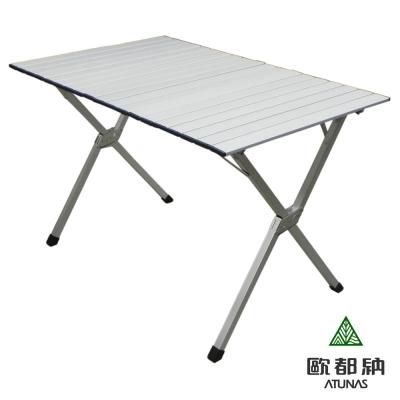 ATUNAS新款X型耐重骨架鋁合金蛋捲桌
