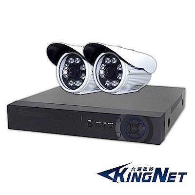 KINGNET  - 監控系統  4 路 2 支高清HD 1080 P超值套餐  4 路 4 聲+HD鏡頭
