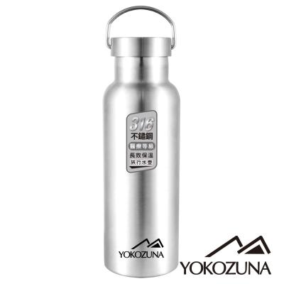YOKOZUNA 316不鏽鋼極限保冰/保溫杯750ML