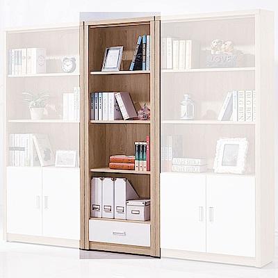 H&D 橡木2X6尺下抽書櫃 (寬60X深33X高182cm)