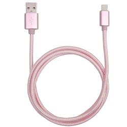 尼龍編織2米蘋果專用手機快速充電線傳輸線(APR20)