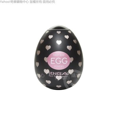 日本TENGA EGG-001L LOVERS 怦然心動 自慰蛋 心型花紋設計
