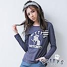 betty's貝蒂思 字母印花學院風T-shirt(深藍)