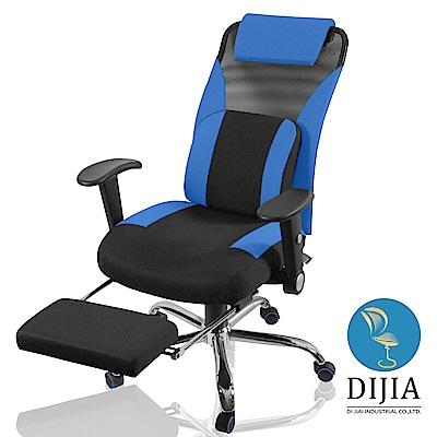 椅子夢工廠 安雅精品電鍍舒壓收納休閒款電腦椅/辦公椅(三色任選)