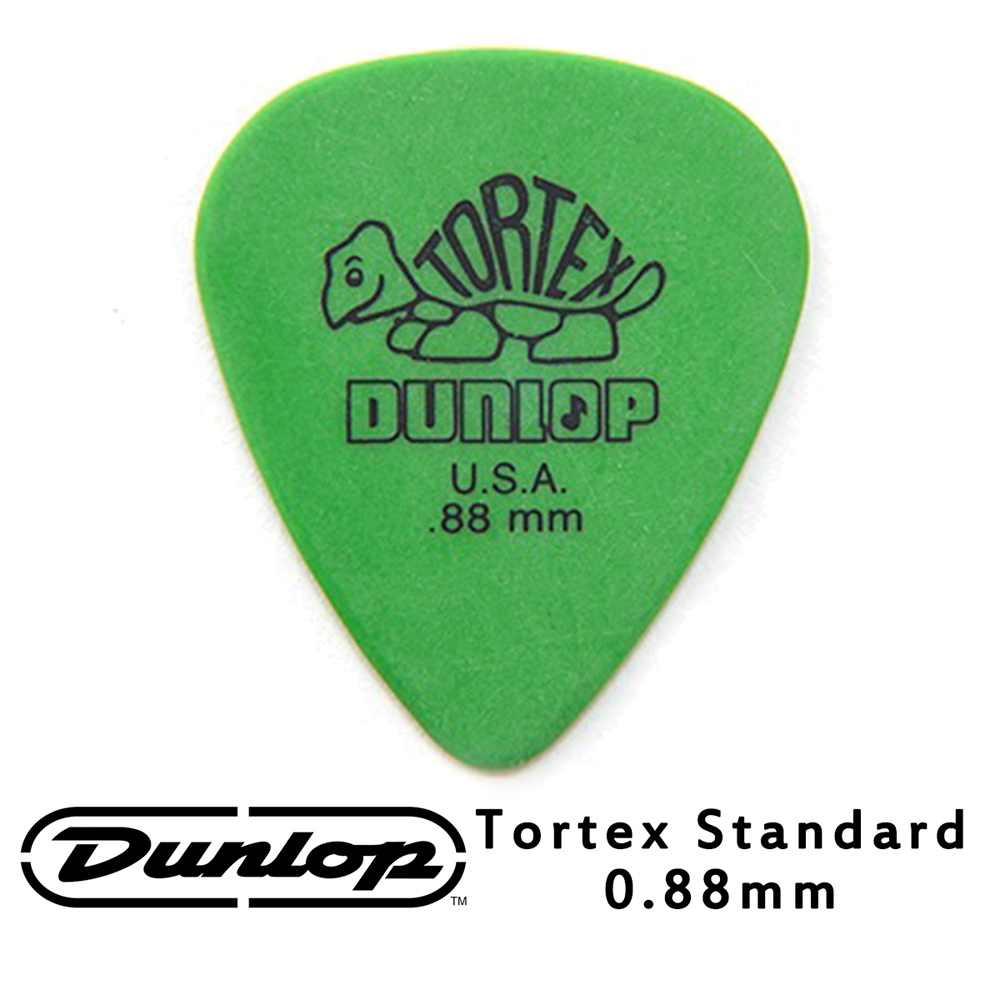 JIM DUNLOP JDGP-418R 0.88mm 吉他彈片 10片包裝