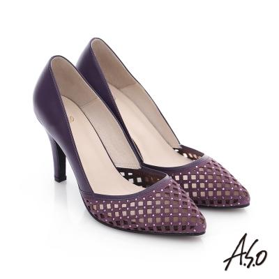 A.S.O 璀璨注目 真皮鏤空貼鑽高跟鞋 紫色